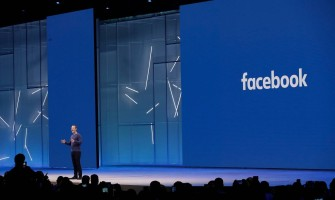 Facebook Added Another Security Feature For Its iPad and iPhone Users