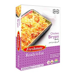 Chicken Biryani 275 gm