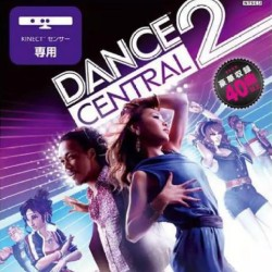 Dance Central 2 Game Voucher - Xbox 360