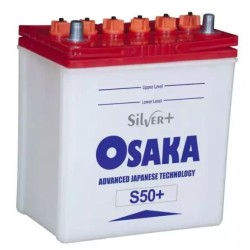 S50S 9 Plates - Acid Battery - White