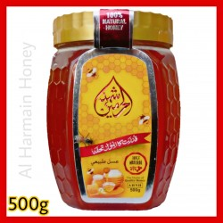 Al Harmain Natural Honey 500g