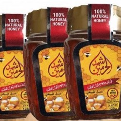 Al Harmain Natural Honey 125g