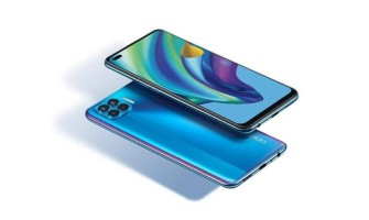 The OPPO F17 Pro Has Various Images Modes Which Brings Life To Every Image You Capture